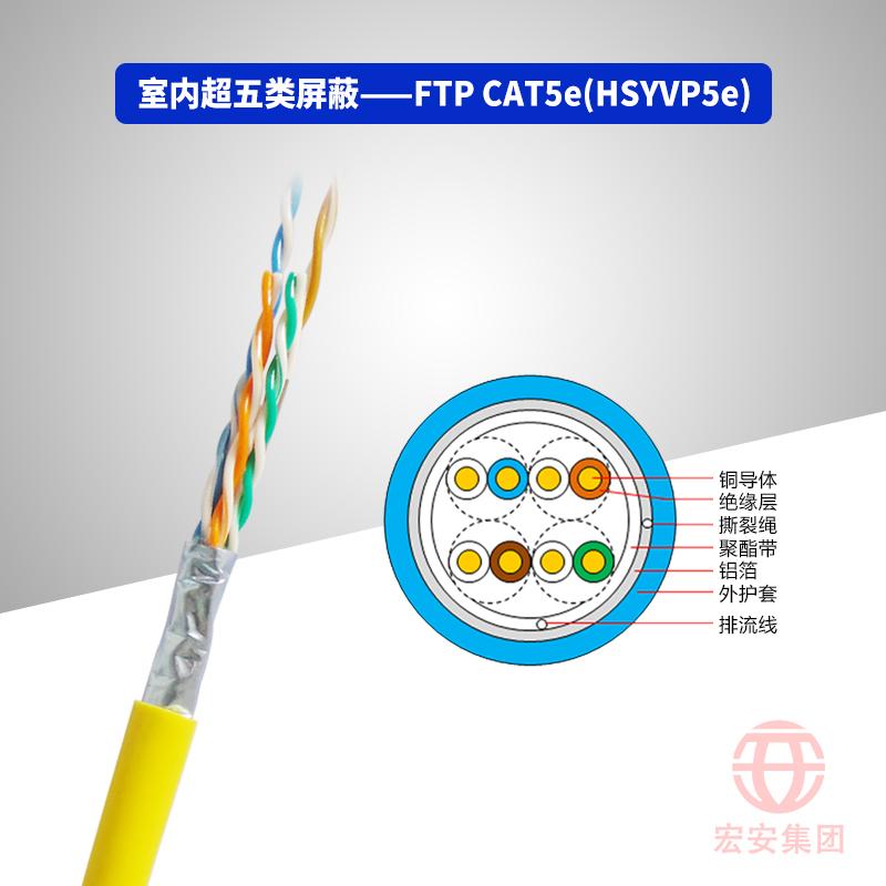 HSYVP5e