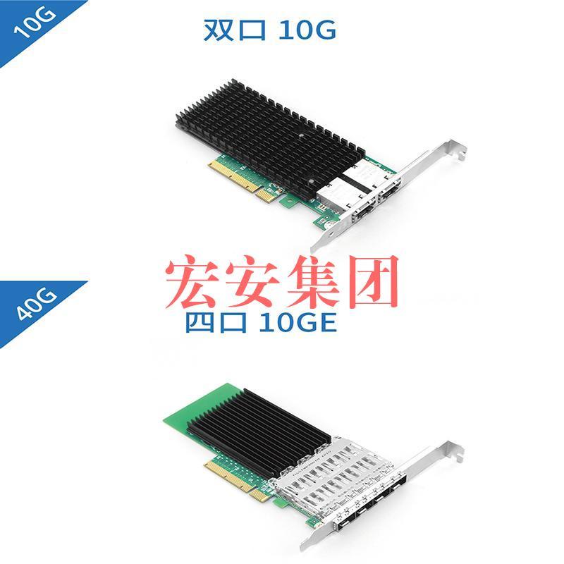 PCI-E光纤网卡
